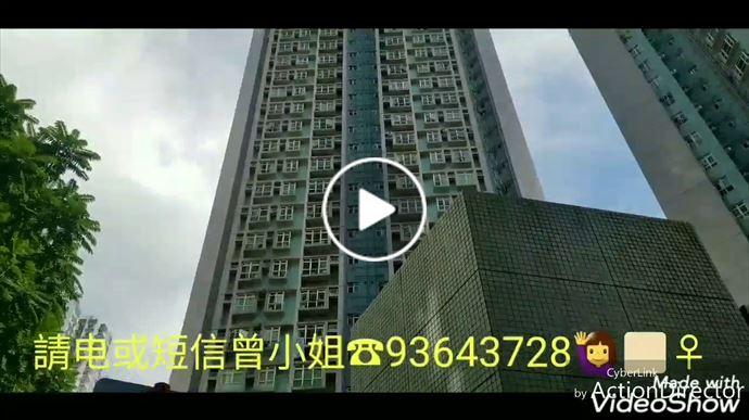 康蕙花園 1995年樓,正方形間隔 交通,購物方便