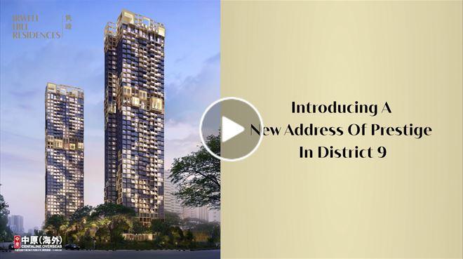 海外尋寶 新加坡篇 新加坡第9區Irwell Hill Residences矚目登場 - 7 中原項目部 (中國及海外物業)