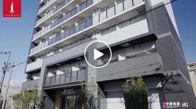 海外尋寶 日本篇 大阪 Advance Osaka Brillant 中原項目部 (中國及海外物業)