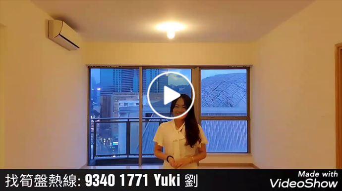 路通財通~必看高鐵盤 鄰近高鐵GrandAustin 中原Yuki 帶你看豪宅