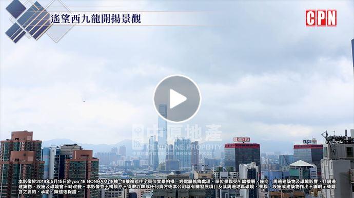 《yoo 18 BONHAM》 18-19樓複式住宅影片