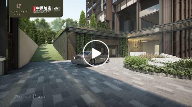 海外尋寶 新加坡篇 第10區 Juniper Hill 中原項目部 (中國及海外物業)