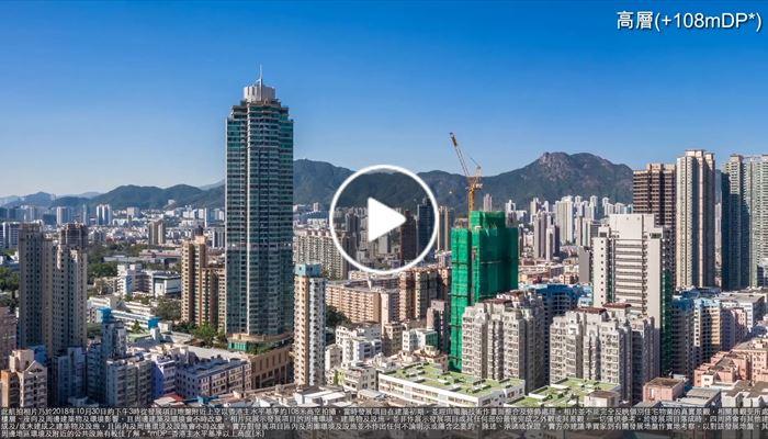 ARTISAN GARDEN 瑧尚- 360度航拍景觀 宣傳短片