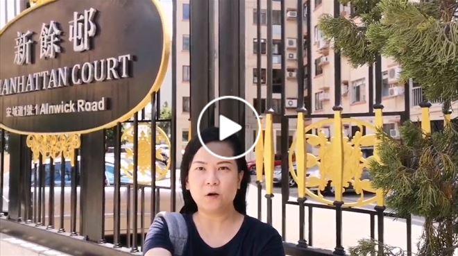 九龍塘/畢架山 新餘邨 中層 D室