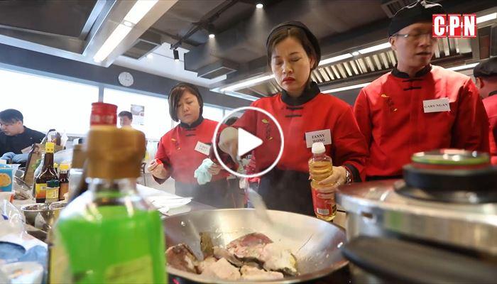 中原精英好煮意烹飪比賽2018