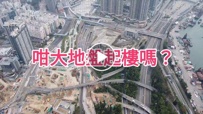九龍站週邊基建發展 中九龍幹線簡介